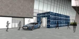 日本の現代アーティストとアウディのコラボレーションが実現!──CADAN ROPPONGI presented by Audiオープン