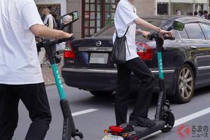 なぜ警察は取締りに消極的? 無法地帯の「電動キックボード」 警察が違反見逃す理由とは