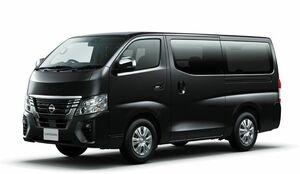 日産NV350キャラバンのガソリン車が商品改良。車名は「キャラバン」の単独ネームに回帰