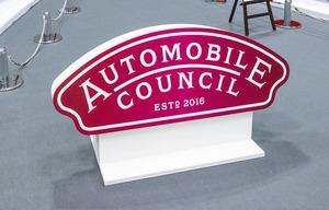 2022年春に幕張メッセで開催決定!「M3」「190Eエボ2」など往年のDTMマシンを展示予定【AUTOMOBILE COUNCIL 2022】