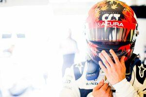 F1第17戦アメリカGP予選トップ10ドライバーコメント(1)