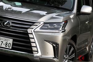 国内最強SUVの中古はどう選ぶ? レクサス「LX」の中古車事情とは