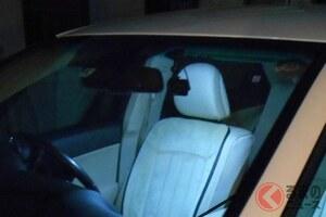 「前の車、眩しくない?」 夜間走行時の室内灯の使用は違反なのか