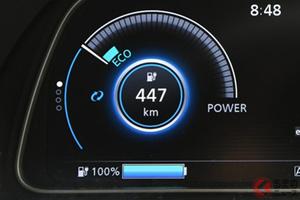 結局、EVの航続距離ってどれくらい妥当? 充電インフラはすでに解決済みなのか