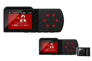 市販モデルとして業界初! パイオニアから緊急通報が可能なドラレコ「ドライブレコーダー+」が発売