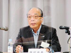 日本工作機械工業会、2020年の工作機械受注総額 10年ぶりに1兆円割れ 見通しを修正