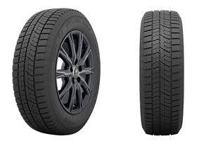 黒くて丸いタイヤがグッドデザイン賞を受賞!評価されたのはどこ?|トーヨータイヤ|