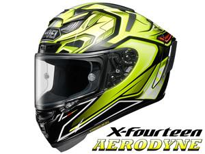 ショウエイ「X-Fourteen」のグラフィックモデル「X-Fourteen AERODYNE」に限定カラーが登場! 4月発売予定
