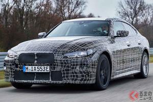 世界初公開はもうすぐ!? BMW初のフルEVグランクーペ「i4」が最終走行テスト