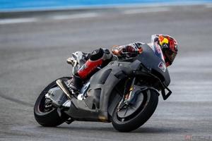 HRCテストチーム、MotoGPタイトル奪還のためスペインで始動