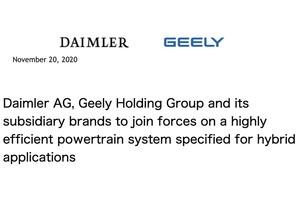 ダイムラーと吉利グループが新パワートレインを開発
