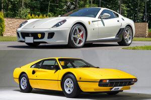 【エンジンが高値】フェラーリの車両、アイテムも出品 ヤフーで4回目のBHオークション