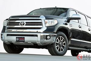 トヨタが全長8m超え「タンドラリムジン」を開発!? プライベートジェット並みの高級トラックの正体