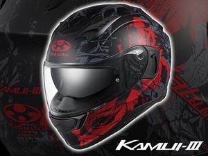 ダークでアグレッシブなデザインが魅力! オージーケーカブト「KAMUI-3 TRUTH」が10月中旬発売