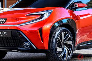 7年ぶり刷新で登場!? トヨタ新型「アイゴクロス」はどんな小型SUV? 11月発表に先んじて現れた予告仕様とは