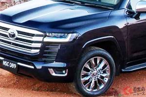 トヨタ新型「ランドクルーザー サハラZX」発売! ド迫力ブルバーも設定! V6ディーゼル専売の豪仕様が登場