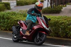 通勤通学から高速まで 1台あれば何でもできる! 150ccスクーターおすすめ5選