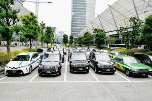 国交省、タクシー需要に応じて運賃を変動する「事前確定型変動運賃」の実証実験をスタート