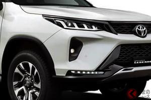 トヨタの爆イケ顔SUVが需要増!? トヨタ新型4WD「レジェンダー」2.8Lディーゼル仕様で拡販! 印に登場