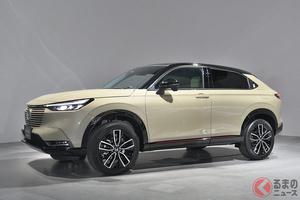 ホンダ新型「ヴェゼル」世界初公開! 人気SUV8年ぶり全面刷新でクーペルックに