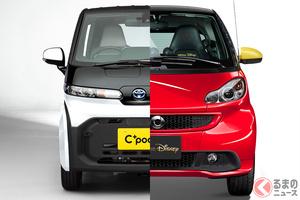 トヨタ新型EV「シーポッド」の半値! 今すぐ手に入る中古EV決定版は「スマートed」