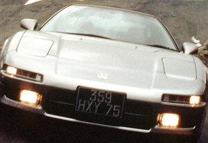 車の価値も大転換!? 怒涛の1990年代に誕生した金字塔的名車 8選