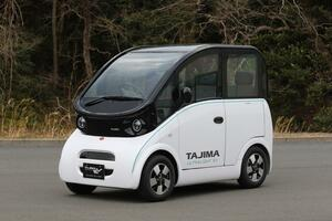 出光興産とタジマモーターが仕掛ける超小型EVが2022年に発売へ。目標価格は150万円以下に