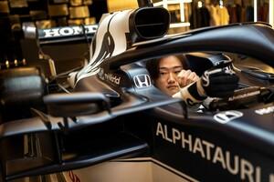 角田裕毅、アルファタウリ新車発表に際し意気込み。F1デビューシーズンは「出来る限り早く結果を出す!」