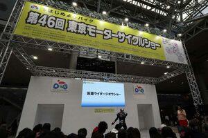 東京モーターサイクルショー開催に向けて準備開始 10月より出展者募集