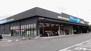 オートバックスセブン、ジョイフル車検・タイヤセンターの名称を「オートイン車検・タイヤセンター」に変更