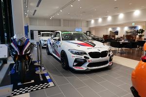 BMW Mモータースポーツ・ディーラー「Toto BMW」のキーマンに訊く、ニッポンのBMWモータースポーツの展望は?