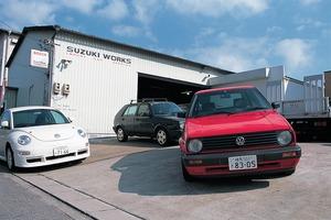 「VWゴルフIIリフレッシュ大作戦」最終報告【VW GOLF FAN Vol.12】