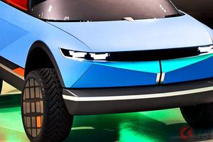 子ども専用小型SUVが発表!? 感情動かすヒュンダイ新型「Mini45EV」のスゴさとは