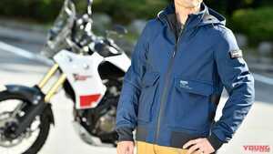 スピーディ新作ジャケット・メトロムーバー試用インプレ【見た目は普段着でも透湿防水仕様】