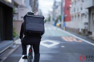 """交通ルール無視の""""宅配自転車""""が急増! 接触すれば車が加害者!? 自分を守るためにできる事とは"""