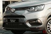 トヨタ「プロエースシティ エレクトリック」欧州で発売! 商用車でも超オシャレ