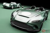1億円オーバー88台限定のアストンマーティン「V12スピードスター」に「DBR1」仕様が追加!