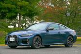 BMW 4シリーズ・クーペは大型キドニー・グリルがインパクト大!!エクステリア(外装)を徹底解説