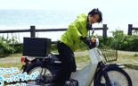 私にとってキックは儀式です!「スーパーカブ90」で静岡県最南端を目指す旅