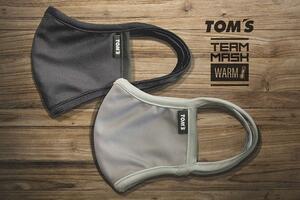 名門トムスのチームマスクに冬用が登場! 吸湿発熱素材で温かく快適に過ごせる仕様に