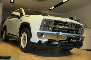 国産SUVがアメ車に大変身。光岡バディが正式発表! RAV4をベースに選んだのはなぜ? 価格は約500万円から!