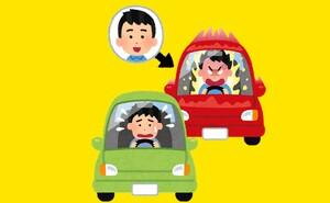 人はなぜ「あおり運転」をしてしまうのか? その心理状況と原因について心理学者に聞いてみた