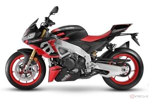 アプリリア「トゥオーノV4」新型モデル公開 MotoGP譲りの技術を投影し進化したハイパーネイキッド