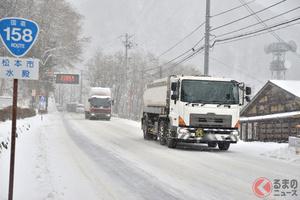 行政処分が課されることも!? 国土交通省が降積雪期における輸送の安全確保を呼びかけ