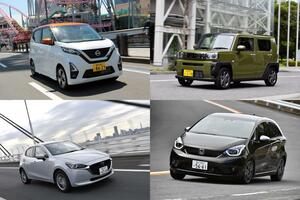 Go To時代の最適な選択! 「小さく」て「省燃費」なのに長距離移動が快適なファミリーカー5選