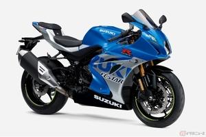 スズキ、スーパースポーツバイク「GSX-R1000R ABS」のカラーリングを変更して発売