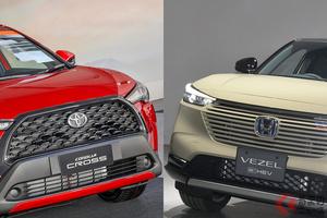 トヨタSUVまだ出る!新型「カローラクロス」今秋登場!? ホンダ新型「ヴェゼル」の競合か