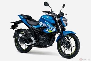 スズキ「ジクサー」新型発売 希少な154ccエンジン搭載のロードスポーツが価格据え置きでカラー変更