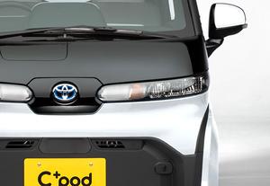 2022年一般販売開始!? トヨタ製超小型EV 「C+pod(シーポッド)」登場!