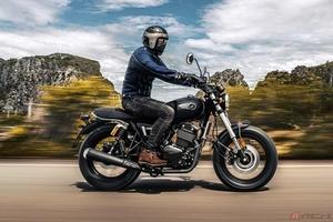 GPX「レジェンド250ツイン」最新モデル登場 ハンドルやカラーリングの変更でよりクラシカルなルックスに